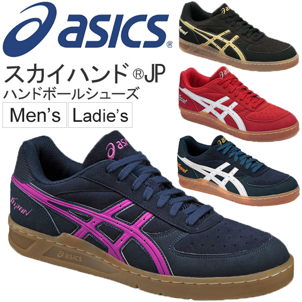 ASICS Indoor low