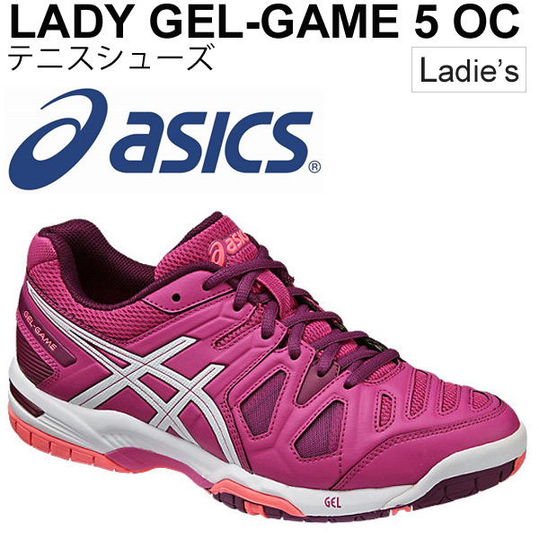 asics gel clay 5