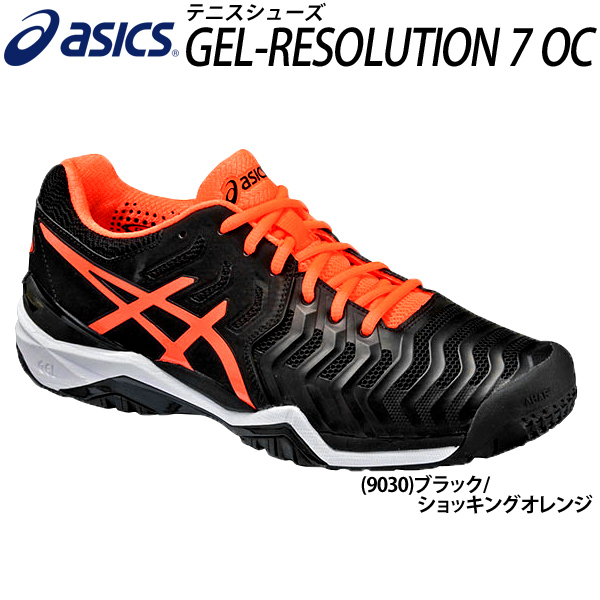 9bf24139ce APWORLD: Gel resolution 7 OC 25.0-29.0cm shoes /TLL786 for the ASICS ...