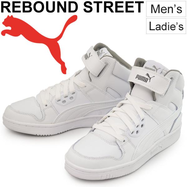 d915e65d59d8 APWORLD  Higher frequency elimination sneakers Puma PUMA rebound ...