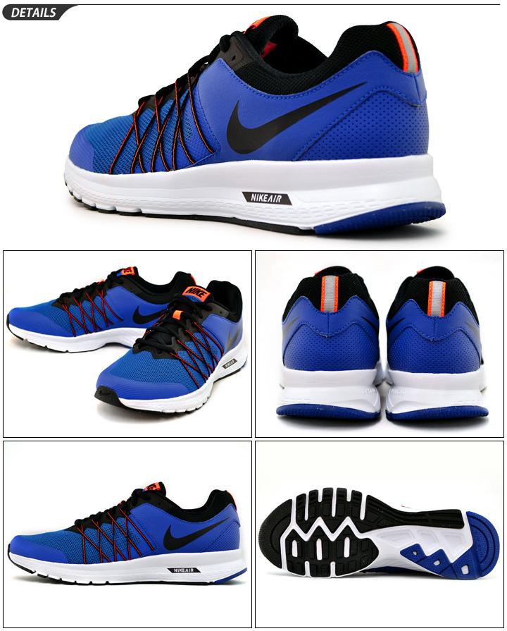 Nike Joggesko Pris I Egypt KcMTnj3gmB