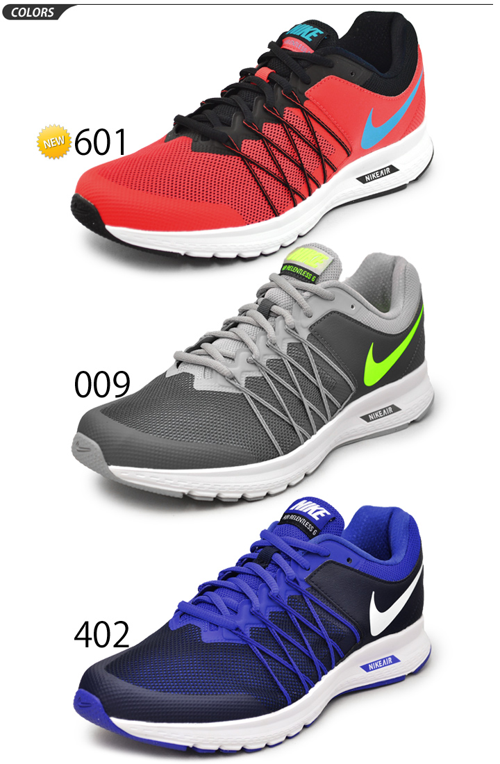 nike running shoes price in egypt