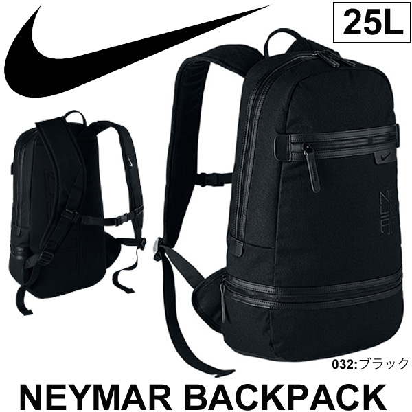 sports backpacks nike