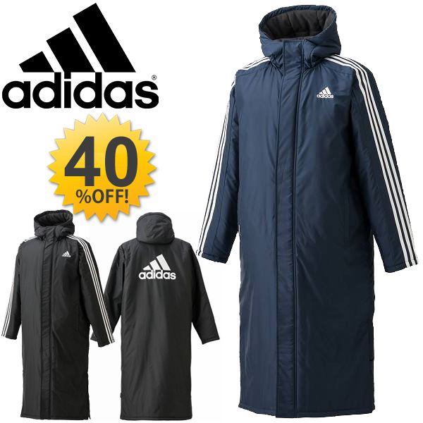 Apworld Adidas Adidas Mens Bench Coat 3 Stripes Long