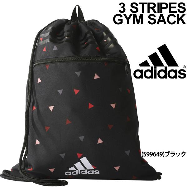 acb4ebed8e8d Gym bag Adidas adidas gym case knapsack sports bag 14L drawstring purse bag  subbag gym club activities trip 3 stripe men gap Dis kids bag   BVB41