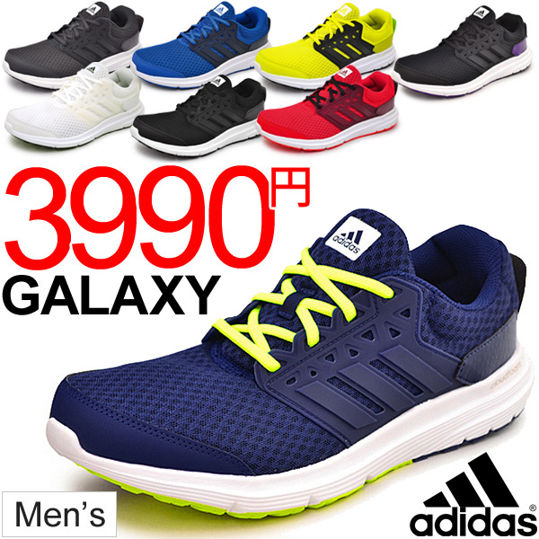 Adidas men s running shoes adidas Galaxy3 Galaxy 3 men s jogging walking  training  AQ6540 AQ6541 AQ6539 AQ6542 AQ6545 AQ6546 05P03Sep16 aa6de6d2c