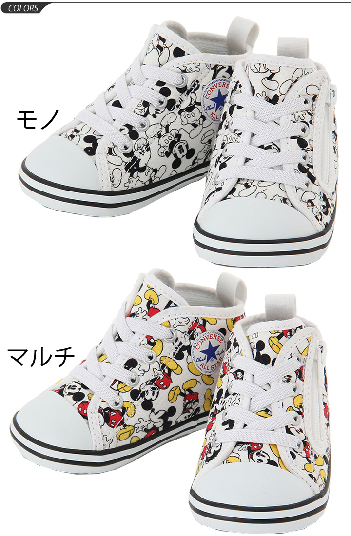 d1cfb6caf9c Child Disney ALLSTAR100 shoes regular article  MickeyMousePTZ of the baby  sneakers child shoes Converse baby all-stars Mickey Mouse CONVERSE BABY  ALLSTAR ...