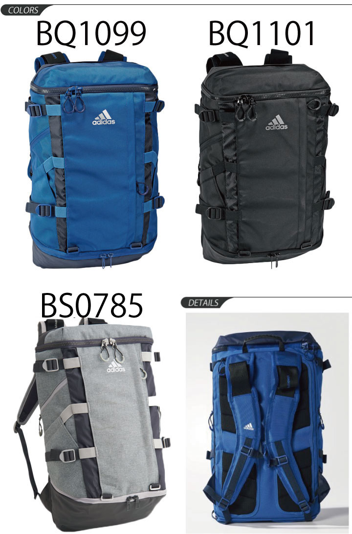 d79a8452b7 APWORLD  Backpack Adidas adidas OPS rucksack day pack 26L sports bag ...