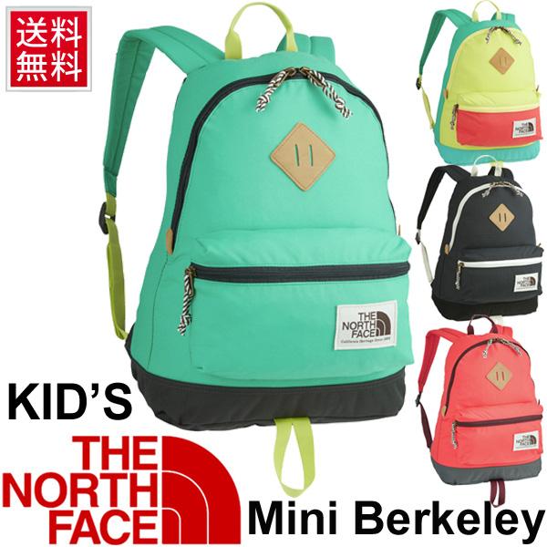 get cheap 32d8d 5b55f the north face kids school backpacks ... 8157b792ef