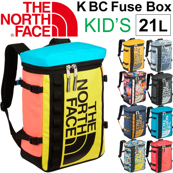 Fuse Box School Benita Larsson Electricals Ars Macgyverica That Time