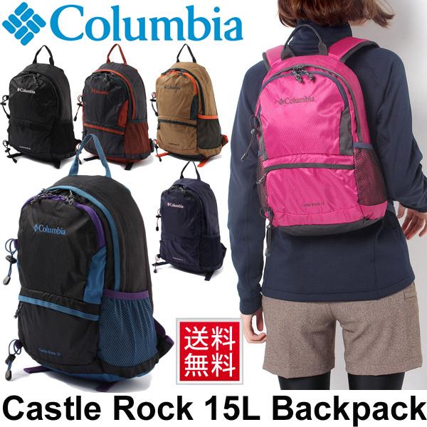 APWORLD | Rakuten Global Market: Backpack outdoor Colombia ...