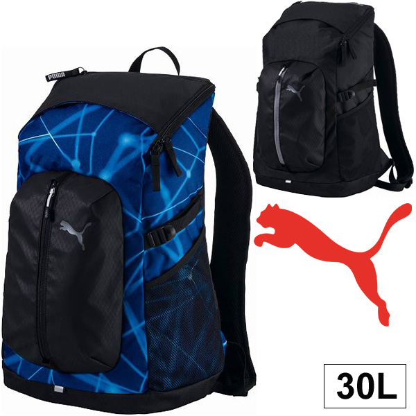 puma international rucksack