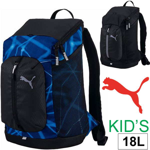e915a83e81 Bag bag attending school club activities excursion social studies visit  outing  puma074403 for the Puma kids backpack PUMA APEX Small 18L sports bag  ...