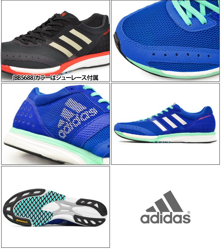 a453b8ac87b5 Men s adidas running shoes  -adizero Takumi len  mixing  boost Marathon   adidas  adizero