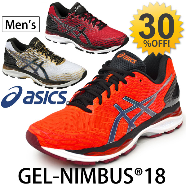 ASICS asics mens running shoes /GEL-NIMBUS 18 gel-Nimbus 18 / full marathon  athletics competitions Club regular width feet width for men and men  training ...