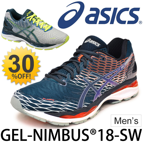 Foot width wide TJG741 for the ASICS asics running shoes GEL NIMBUS 18 SW gel nimbus 18 super wide track and field club activities training full