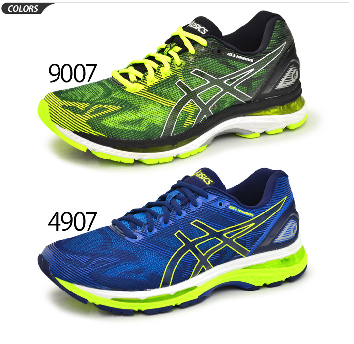asics running shoes mens nimbus