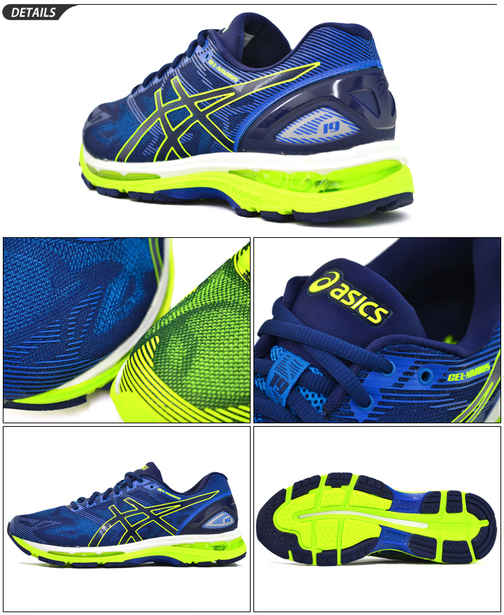 ASICS men running shoes asics GEL-NIMBUS 19 gel nimbus 19 beginner fan  runner marathon sub4.5 exercise training man shoes /TJG752