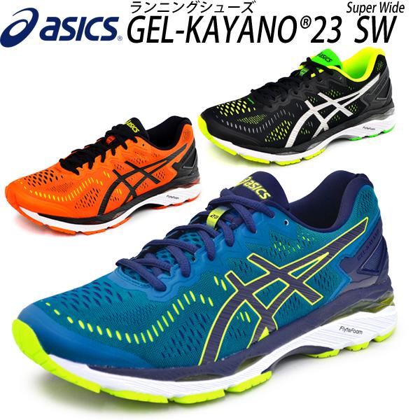 57e78fedc4 ASICS men's running shoes asics GEL-KAYANOR23-SW GEL-Kayano 23 Superwide  Marathon ...