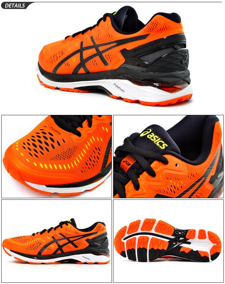 be407fd0c1 ... ASICS men's running shoes asics GEL-KAYANOR23-SW GEL-Kayano 23  Superwide Marathon ...