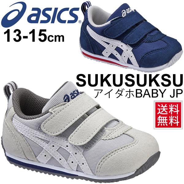 asics baby sneakers