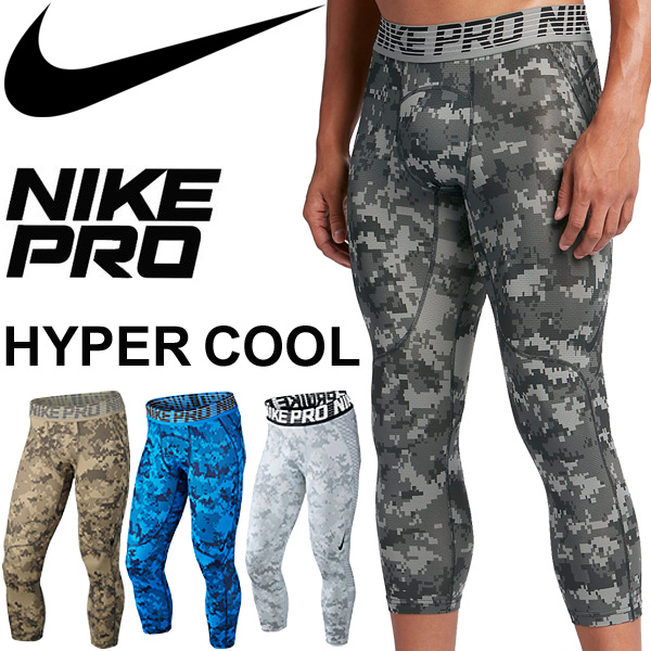 4f27f92735e APWORLD: Compression tights under tights inner tights men / Nike pro ...