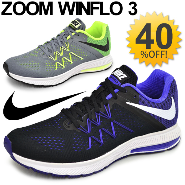 new products b510e 24ac7 Categories. « All Categories · Shoes · Men s Shoes · Sneakers · Nike men s  running shoes NIKE zoom Winfrey 3 shoes jogging marathon training ...