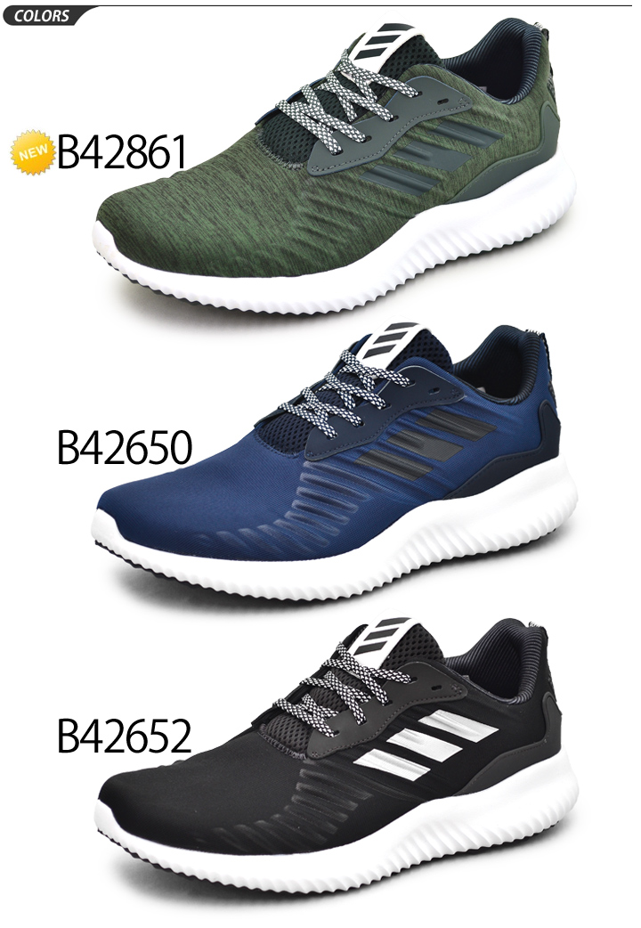 Adidas men running shoes adidas アルファバウンス RC running jogging man 2E shoes  B42650 B42652 shoes Alpha BOUNCE RC  AlphaBounce-RC 9834b0f55
