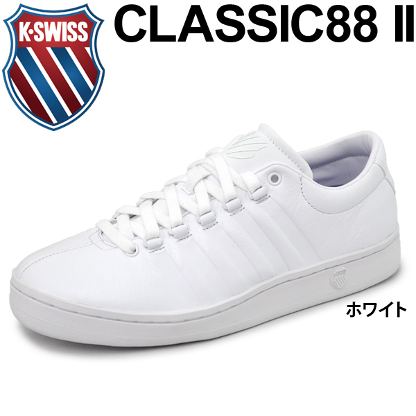 k swiss shoes in malaysians traditional costumes of thailand
