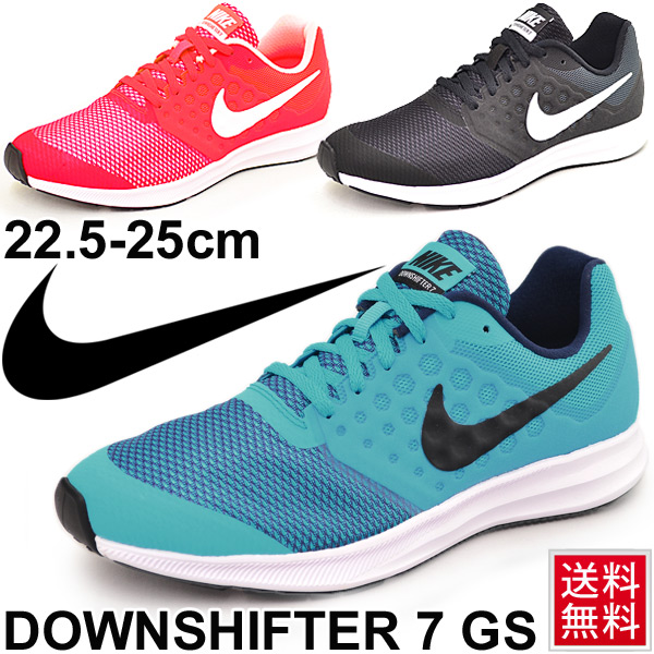 APWORLD  Running shoes Nike NIKE downshifter 7 GS sneakers 22.5-25.0 ... b62464250f3