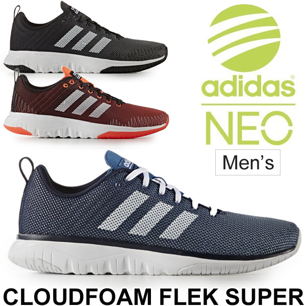 Running shoes men Adidas Neos knee car cloud form mesh training jogging gym adidas NEO CLOUDFOAM FLEK SUPER AW4172 AW4173 AW4175 man shoes FLEKSUPER