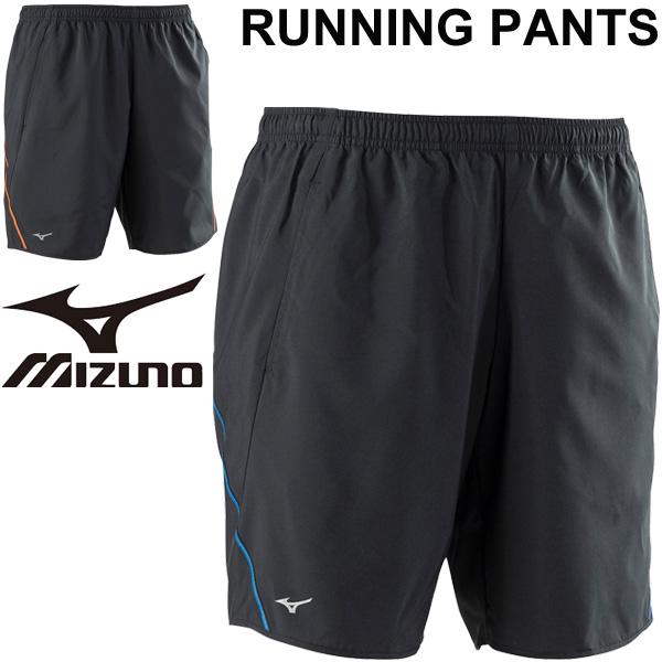 mizuno running pants mens