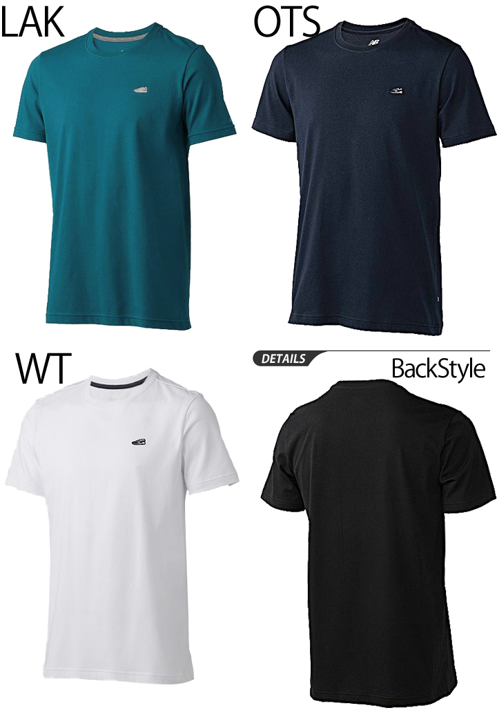 new balance mens t shirt