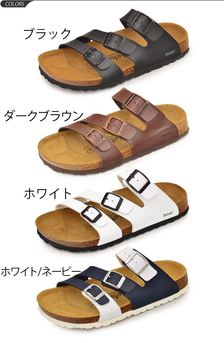 09e060f3a261 Sandals men gap Dis shoes   ビルケンシュトック BIRKENSTOCK Betula Leo ベチュラレオ width  narrow Nalo Termeric Fort sandals building Masanori Ken product   ...