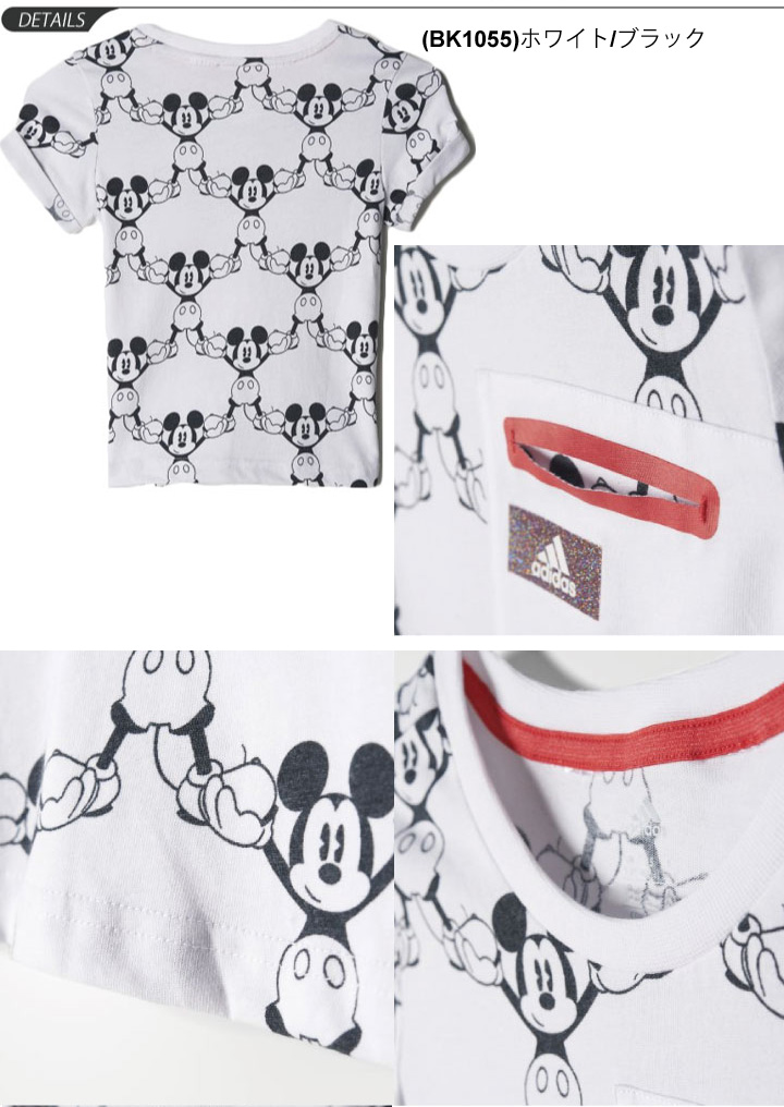 Cut and sew MLR85 where child girls Little Girls DISNEY sporty river of the kids T shirt children's clothes Adidas adidas Disney collaboration Mickey