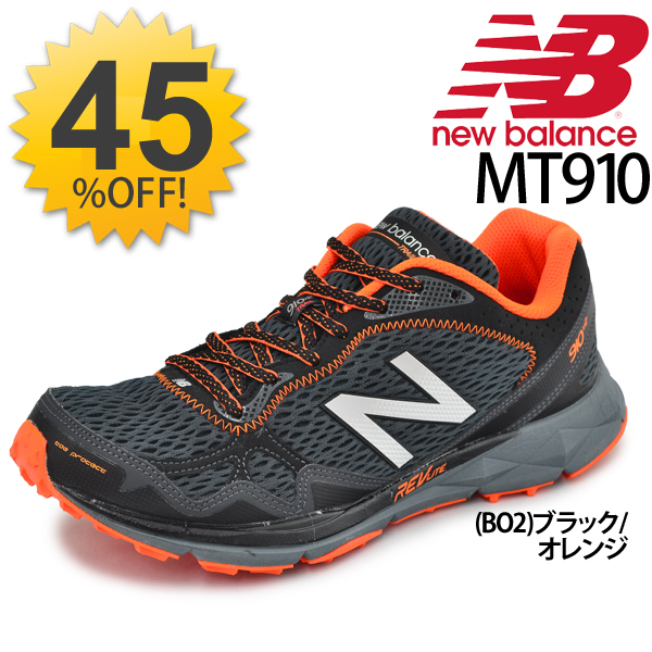 ApworldRegular Trail Shoes Mt910 The Running New Article Men For 5Rq3AjL4