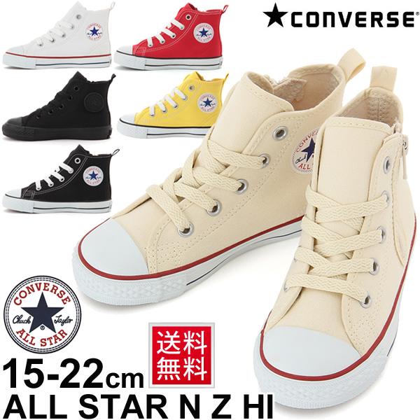 1da2d3abc3e APWORLD  Is a discount coupon  is child   Converse converse 15.0 ...
