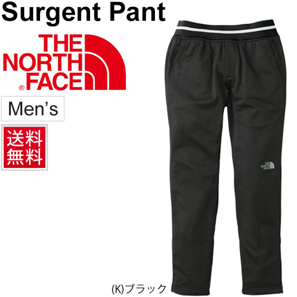 12046d7be Long underwear men THE NORTH FACE the North Face training suit stretch  characteristics water absorption quick-drying gentleman male casual bottoms  ...