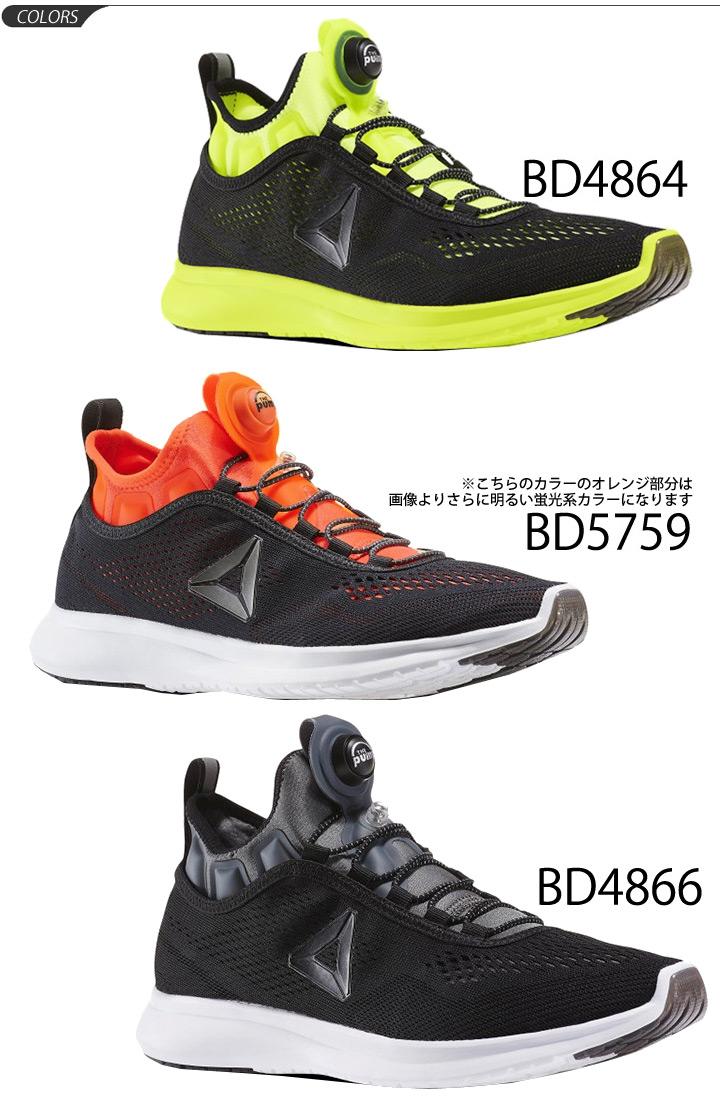 bae5cf652d24f4 APWORLD  Running shoes men Reebok Reebok pump plus technical center ...