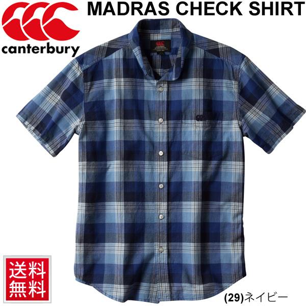 半袖 マドラスチェック シャツ ボタンダウンシャツ メンズ /カンタベリー canterbury 紳士服 男性 カジュアル チェック柄/ RA37251