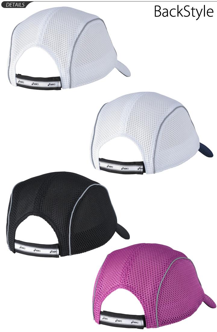 Running cap men gap Dis ASICS asics mesh cap hat jogathon walking training  sports ぼうし man and woman combined use  XXC203 4321ea74c8f