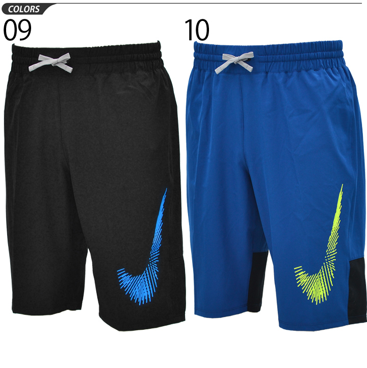fa534ee09dcf75 swimwear men nike Sale. Up to 46% Off. Free Shipping & Returns
