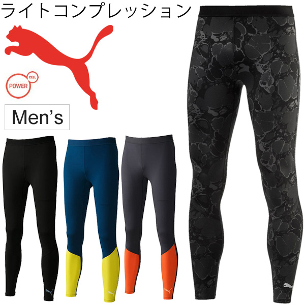 2978e85b1987 Light compression long tights mens puma PUMA running marathon inner pants  Jim soccer training   513187