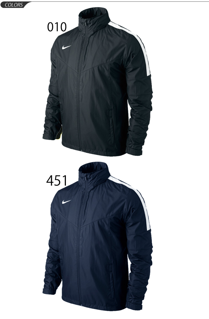ed6e3553f40d Arrival at exercise team  645551 for the rain jacket men soccer NIKE Nike  STORM-FIT team SQUAD side line wind jacket soccer football futsal man