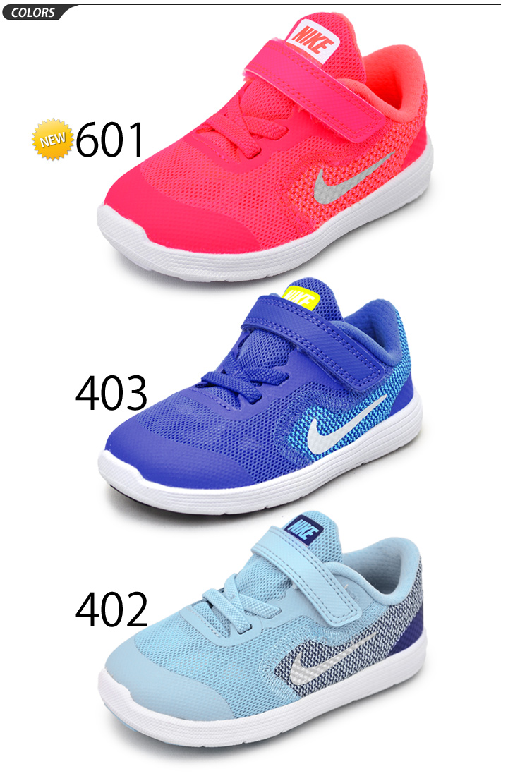 Baby kids sneakers NIKE Nike revolution 3 TDV children exercise shoes kids shoes  broker REVOLUTION 3 shoes running style school day-care mesh / 819418 / ...