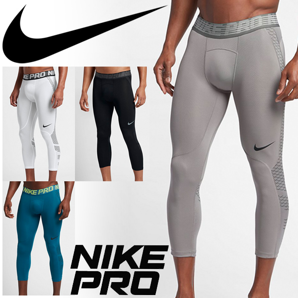 nike 3 4 tights. [nike nike men 3/4 tights] nike 3 4 tights