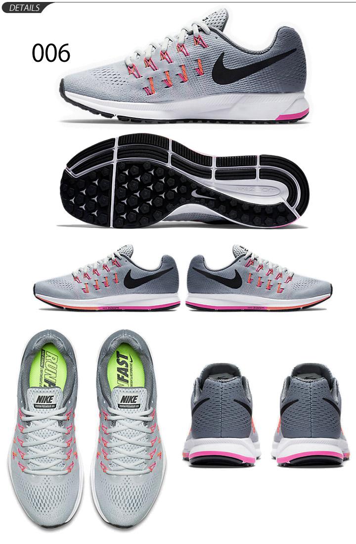 Running shoes Lady's /NIKE Nike / air zoom Pegasus 33 wide jogathon land  training shoes shoes sneakers 3E(EEE) sports shoes AIR ZOOM PEGASUS WIDE  woman / ...