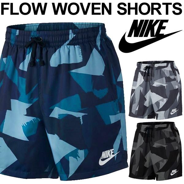 Running shorts men NIKE Nike flow Woo for the shorts gym training running  jogging sportswear man camo camouflage whole pattern shorts bottoms  833880 9371ba0ae4f