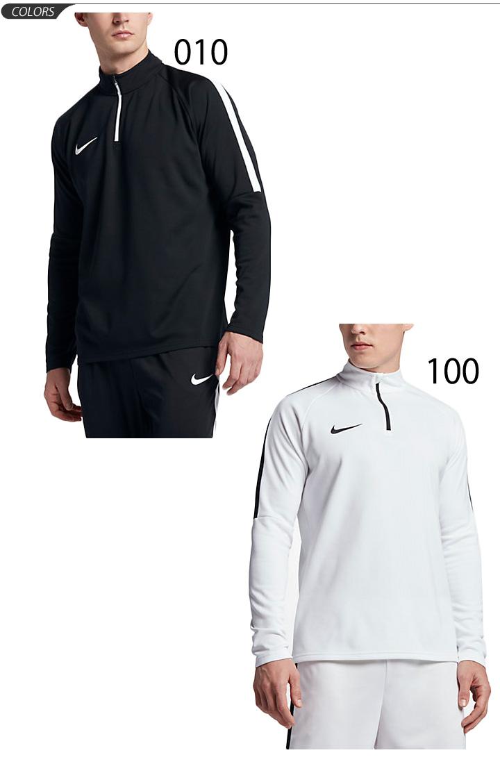Nike Soccer Warm Up Shirts