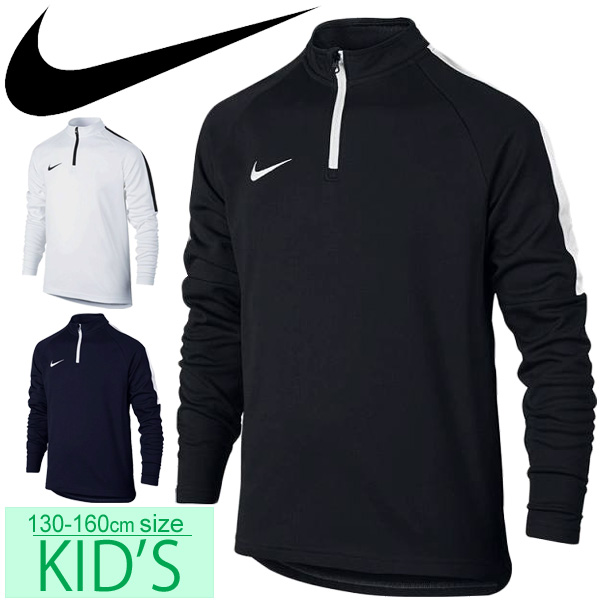 ec612fa0949b1 Long sleeves shirt kids child Nike NIKE youth ACADEMY 1 4 zip drill top  soccer wear sweat shirt children s clothes 130-160cm warm-up exercise tops   839358